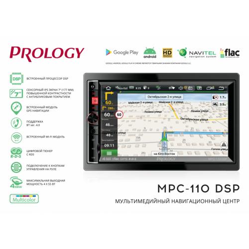Автомагнитола Prology MPC-110 DSP