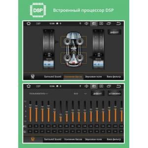 Автомагнитола Prology MPC-120 DSP