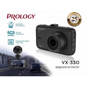 PROLOGY VX-330