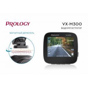 PROLOGY VX-M300