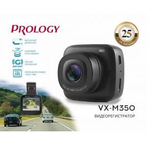 PROLOGY VX-M350